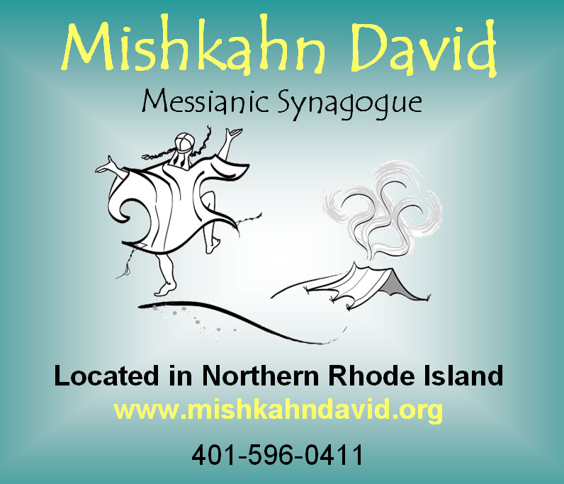 Mishkahn David Messianic Synagogue